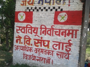 Political slogans ahead of student elections at Tribhuvan University
